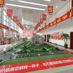 中城绿洲VR全景样板房,VIP热线0734-6802999